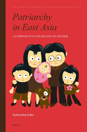 Cover Patriarchy in East Asia