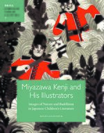 Cover Miyazawa Kenji and His Illustrators
