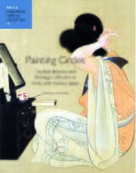 Cover Painting Circles