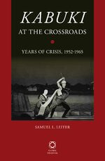 Cover <i>Kabuki</i> at the Crossroads