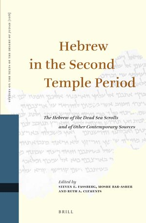 Cover Hebrew in the Second Temple Period