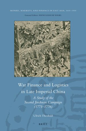 Cover War Finance and Logistics in Late Imperial China