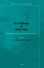 Cover The Challenge of Linear Time