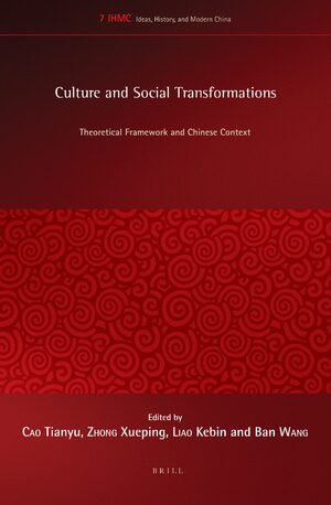 Cover Culture and Social Transformations