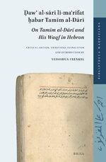 Cover Ḍawʾ al-sārī li-maʿrifat ḫabar Tamīm al-Dārī (On Tamīm al-Dārī and His Waqf in Hebron)