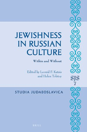 Cover Jewishness in Russian Culture