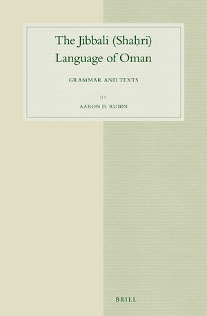 Cover The Jibbali (Shaḥri) Language of Oman
