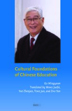 Cover Cultural Foundations of Chinese Education