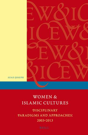 Cover Women and Islamic Cultures