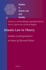Cover Islamic Law in Theory