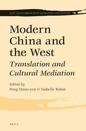 Cover Modern China and the West