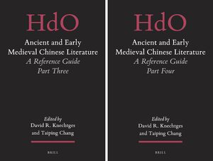 Cover Ancient and Early Medieval Chinese Literature (vol. 3 & 4)
