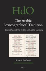 The Arabic Lexicographical Tradition