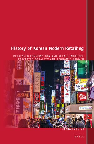 Cover History of Korean Modern Retailing