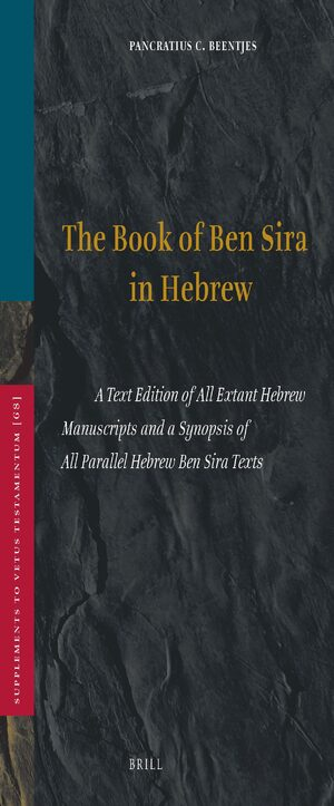 Cover Book of Ben Sira in Hebrew
