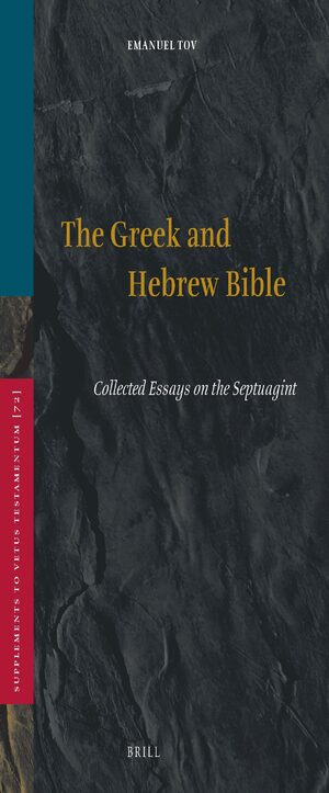 Cover The Greek and Hebrew Bible