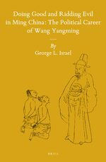Cover Doing Good and Ridding Evil in Ming China: The Political Career of Wang Yangming