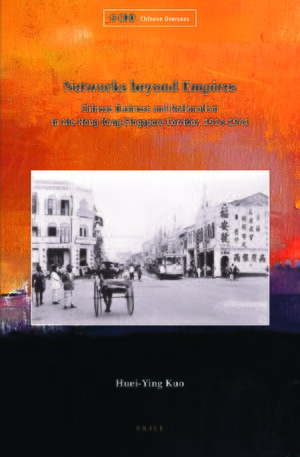 Networks beyond Empires