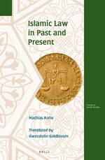 Cover Islamic Law in Past and Present