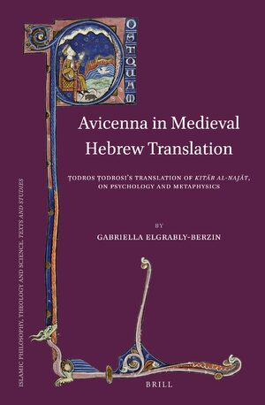 Cover Avicenna in Medieval Hebrew Translation