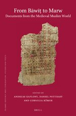 Cover New Frontiers of Arabic Papyrology