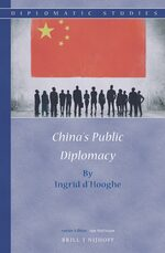 Cover China's Public Diplomacy