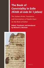 Cover The Book of Conviviality in Exile (<i>Kitāb al-īnās bi-ʾl-jalwa</i>)