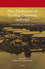 Cover New Perspectives on Yenching University, 1916-1952