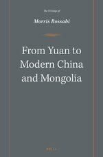 From Yuan to Modern China and Mongolia
