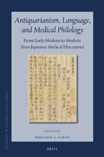 Cover Antiquarianism, Language, and Medical Philology