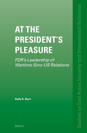 Cover At the President's Pleasure