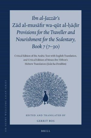 Cover Ibn al-Jazzār's <i>Zād al-musāfir wa-qūt al-ḥāḍir</i>, Provisions for the Traveller and Nourishment for the Sedentary, Book 7 (7–30)