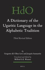 Cover A Dictionary of the Ugaritic Language in the Alphabetic Tradition (2 vols)