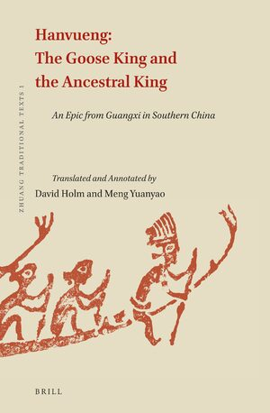 Cover Hanvueng: The Goose King and the Ancestral King
