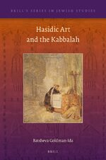 Cover Hasidic Art and the Kabbalah