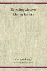 Cover Rereading Modern Chinese History