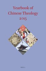 Cover Yearbook of Chinese Theology 2015