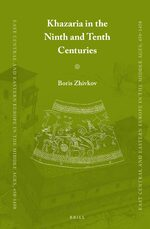 Cover Khazaria in the Ninth and Tenth Centuries
