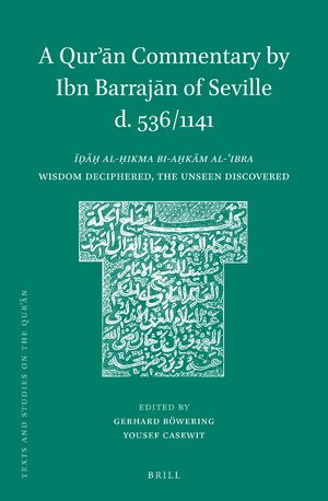 Cover A Qurʾān Commentary by Ibn Barrajān of Seville (d. 536/1141)