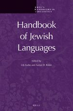 Cover Handbook of Jewish Languages