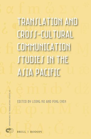 Cover Translation and Cross-Cultural Communication Studies in the Asia Pacific
