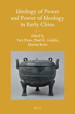 Cover Ideology of Power and Power of Ideology in Early China