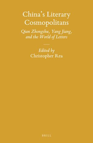 Cover China's Literary Cosmopolitans