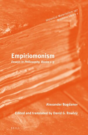 Cover Empiriomonism