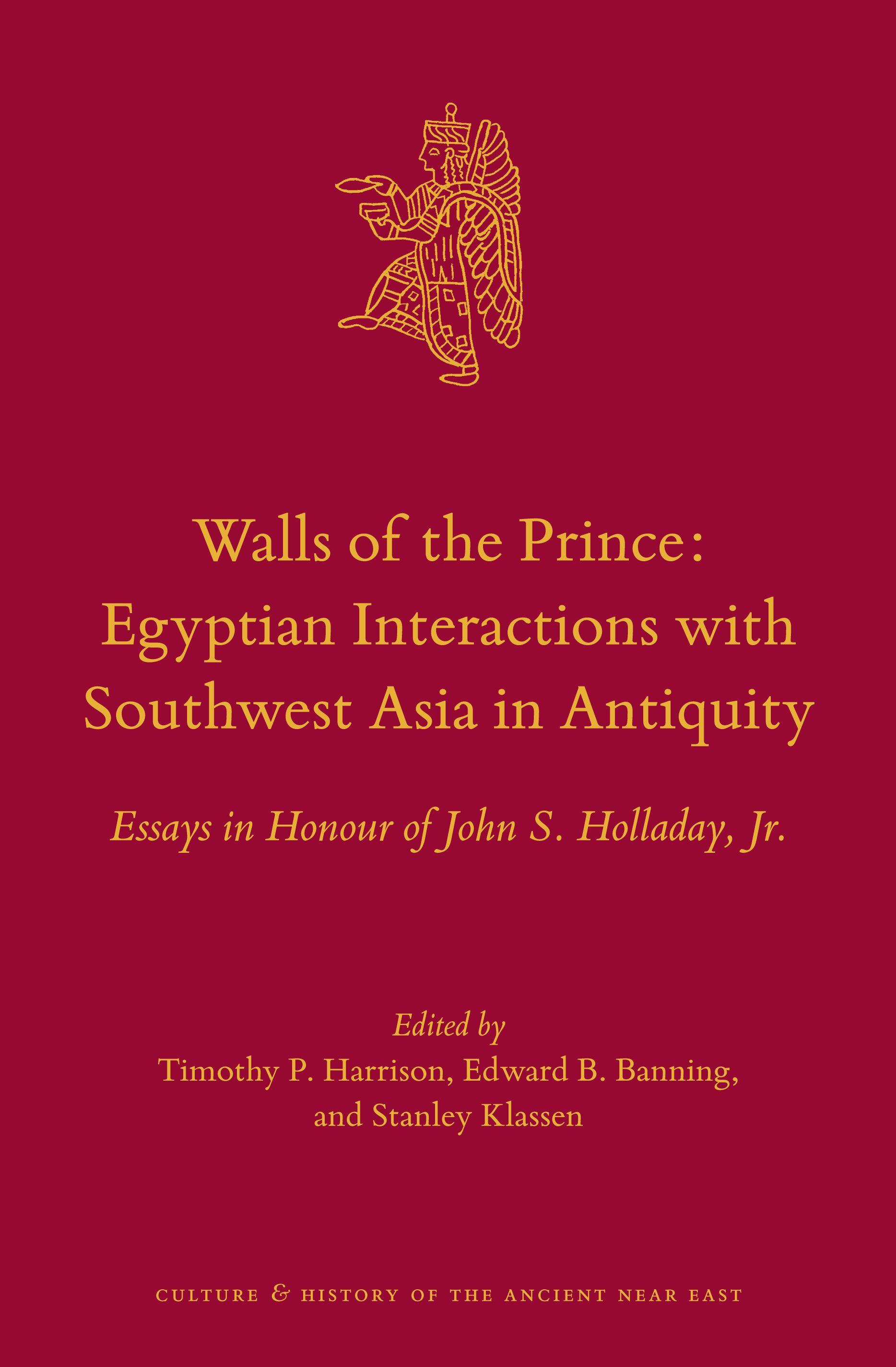 Walls Of The Prince Egyptian