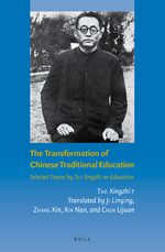 Cover The Transformation of Chinese Traditional Education