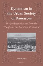 Cover Dynamism in the Urban Society of Damascus