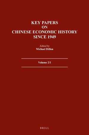 Cover Key Papers on Chinese Economic History Since 1949 (4 vols)