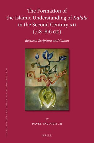Cover The Formation of the Islamic Understanding of <i>Kalāla</i> in the Second Century AH (718–816 CE)