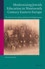 Cover Modernizing Jewish Education in Nineteenth Century Eastern Europe